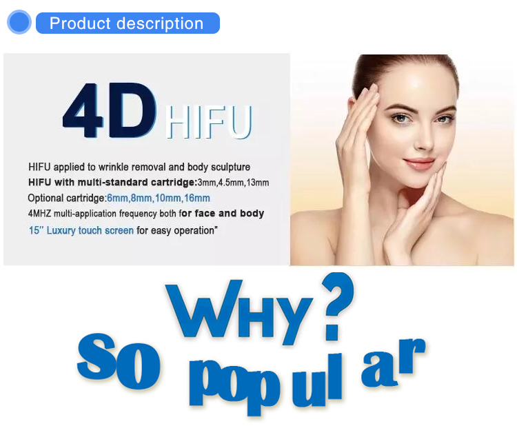 What is HIFU used for?