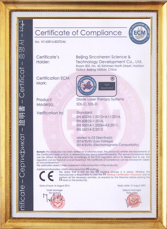 CE certification of Diode laser therapy systems - SDL-C,SDL-D