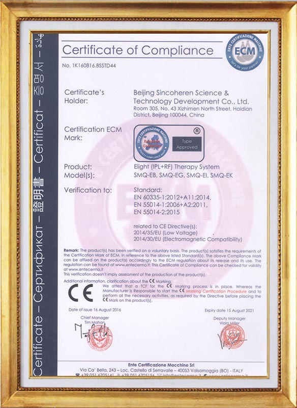 CE certification of Elight(IPL+RF) therapy system - SMQ-EB,SMQ-EG,SMQ-EI,SMQ-EK